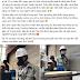 Vụ cháy nhà máy Rạng Đông: quyền tiếp cận thông tin vẫn được bảo đảm