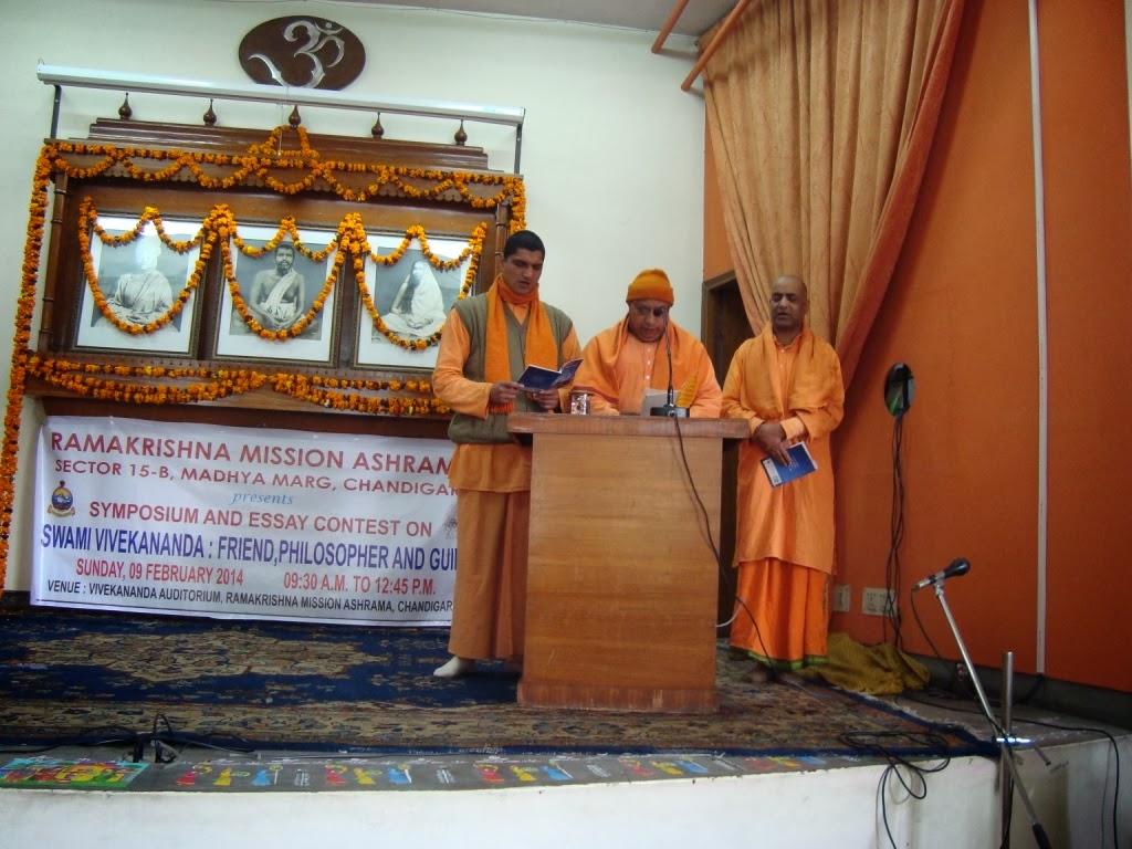 swami vivekananda 150
