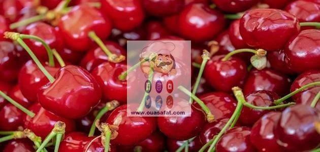 فوائد واستخدامات فاكهة الكرز