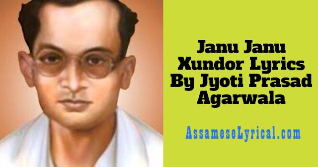 Janu Janu Xundor Lyrics