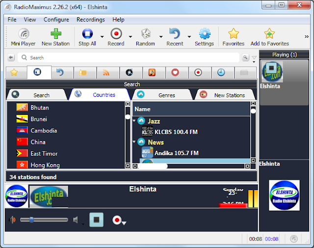 Screenshot RadioMaximus 2.26.2 Full Version