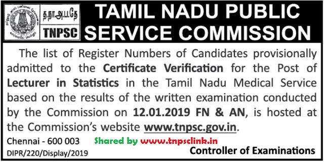 TNPSC written Exam Results of Lecturer in Statistics