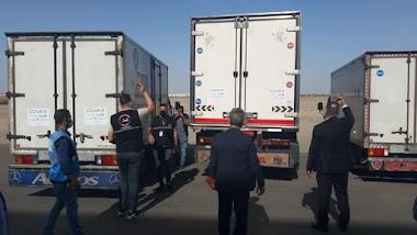 الصحة تعلن وصول أولى وجبات اللقاحات من خلال التعاقد مع مرفق كوفاكس الى مطار بغداد الدولي