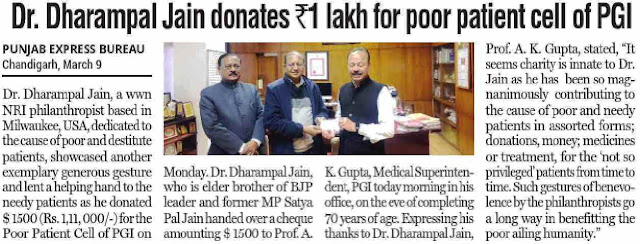 Dr. Dharampal Jain donates ₹1 lakh for poor patient cell of PGI