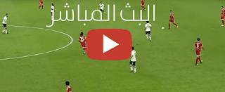 بث مباشر مباراة الترجي الرياضي التونسي و فريق الوداد البيضاوي بتعليق جواد بادا و رؤوف خليفة