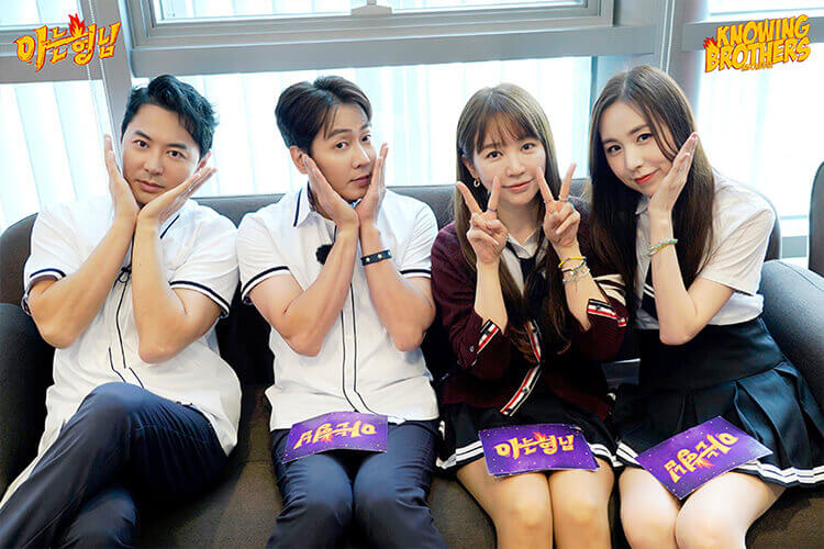 Nonton streaming online & download Knowing Bros eps 289 bintang tamu Shinhwa (Jun Jin, Andy), Baby V.O.X (Kan Mi-youn, Yoon Eun-hye) subtitle bahasa Indonesia