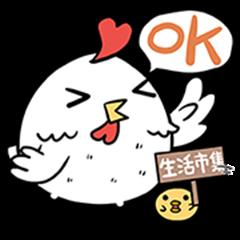 [Pop-up Sticker] BUY123 TW x kookoo