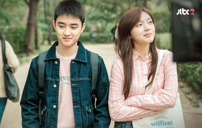 170227 MBC Website Update with D.O