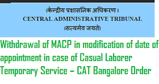 withdrawal-of-macp-in-modification-of-date-of-appointment-in-case-of-casual