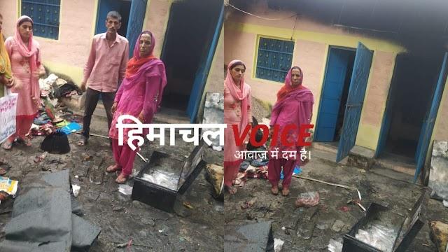 सरकाघाट के कटोल त्रिफालघाट में आग लगने से रिहायशी मकान को भारी नुकसान