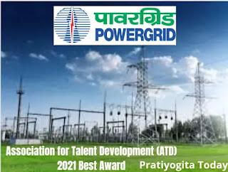 Powergrid ने जीता ATD Award 2021