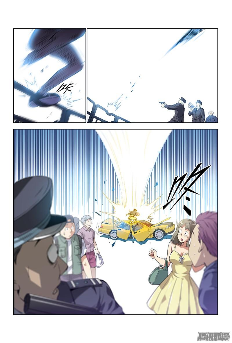 อ่านการ์ตูน Call Me God! 3 ภาพที่ 10