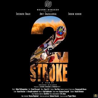 2 stroke, mallurelease