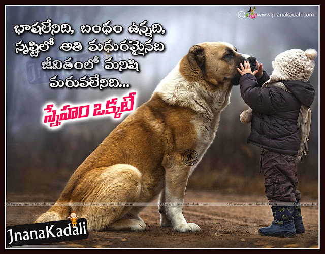 Here is  a Latest Telugu Language New True Friendship Images and Wallpapers, Daily Telugu Friendship Wallpapers, Inspirational Telugu Language Friendship Sayings, Nijamaian Sneham Quotes images, Good Health Friendship Messages and Wallpapers, Top Telugu Inspiring Heart Touching Friendship Lines Free.