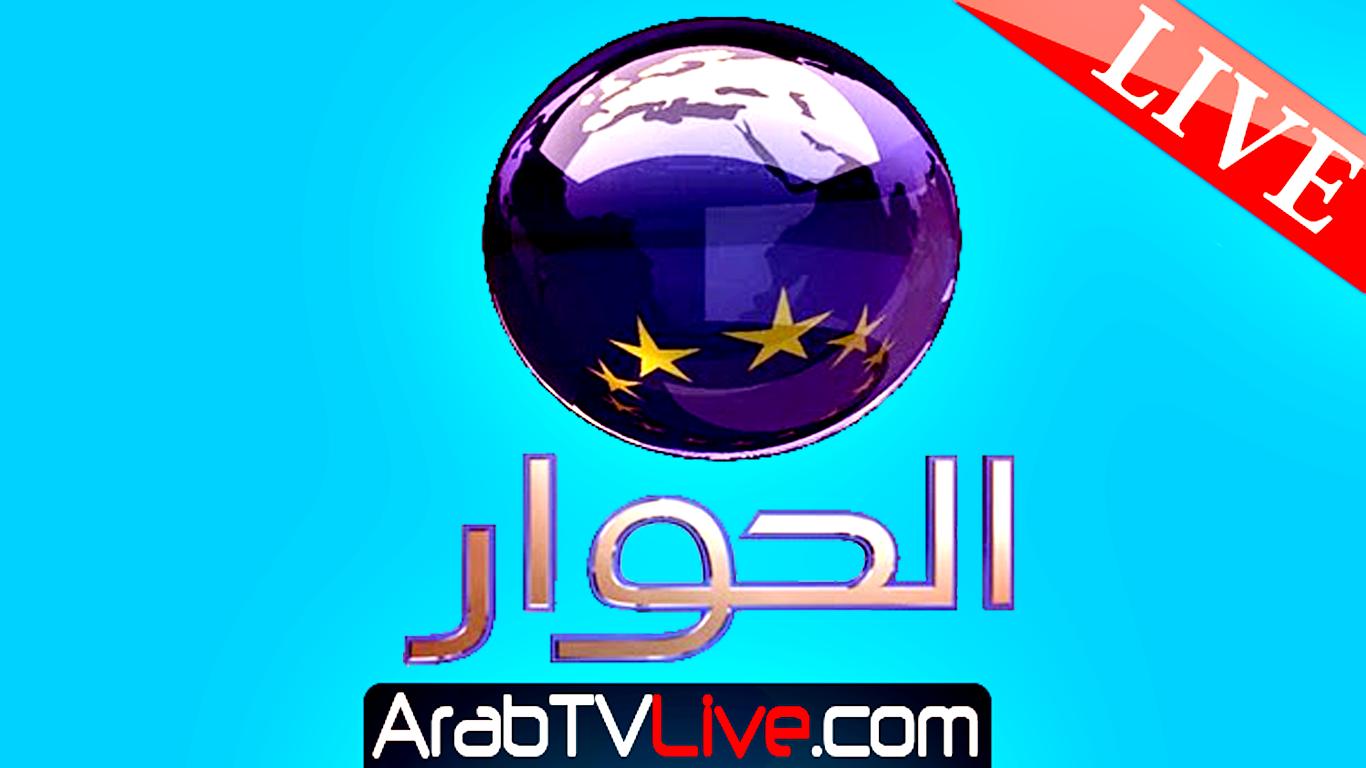 Alhiwar Live Streaming