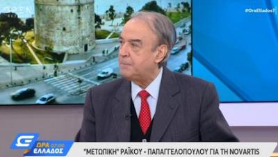 Τσοβόλας: Αγωγή κατά Πέτσα προτίθεται να κάνει ο Δ. Παπαγγελόπουλος