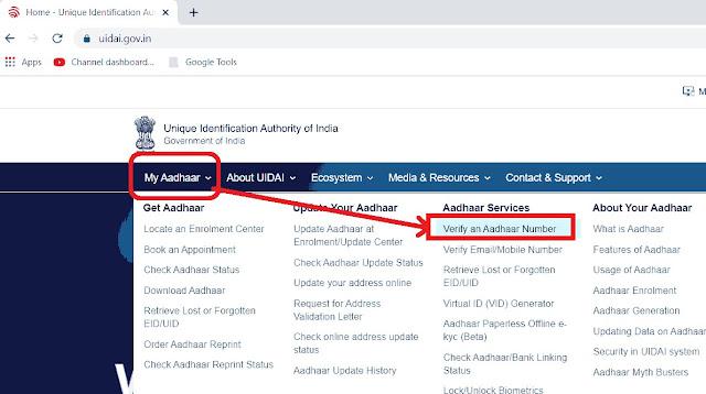 click Verify an Aadhaar link