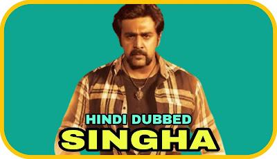Singha Hindi Dubbed Movie