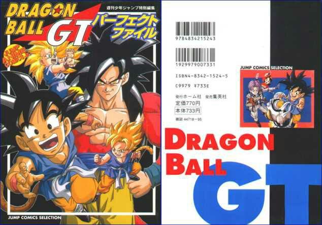 Dragon Ball GT: Gokuu Gaiden! Yuuki no Akashi wa Suushinchuu Sub Indo