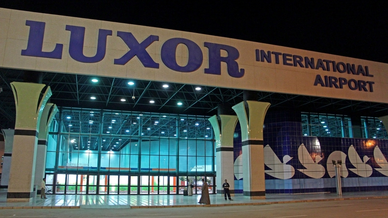 مطار الأقصر الدوليLuxor International Airport