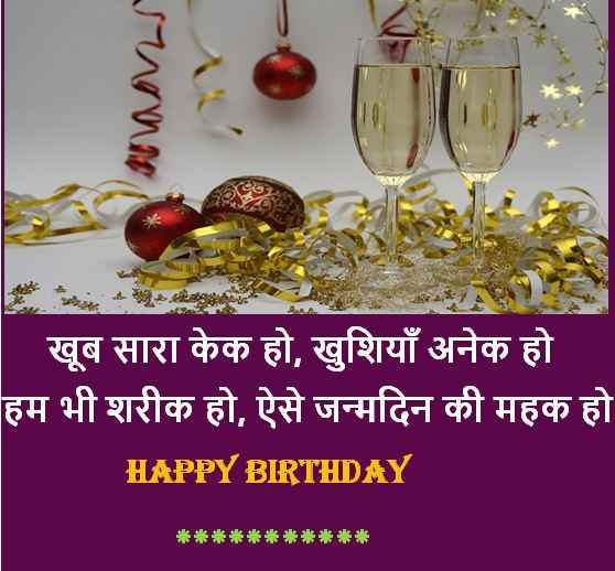 birthday images download, birthday images collectionq