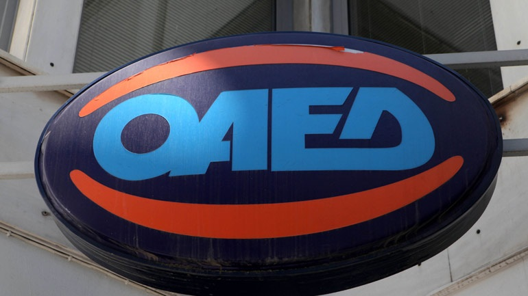 oaed-aftomati-ananeosi