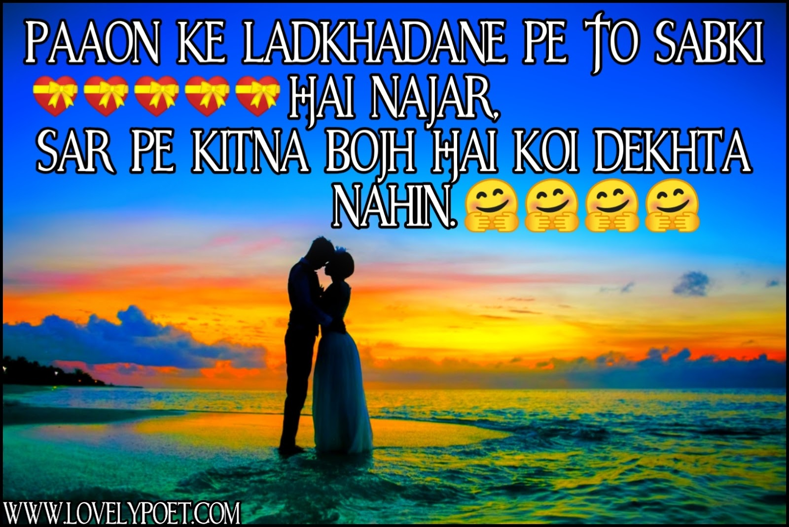 whatsapp-status-hindi-shayari