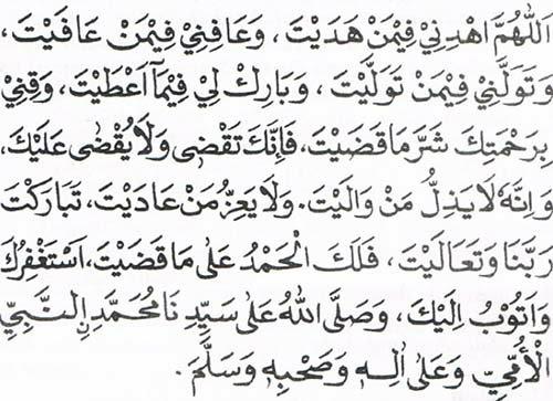 Doa Qunut Subuh Nazilah Witir Pendek Bacaan Arab Dan Bahasa Indonesia Latin