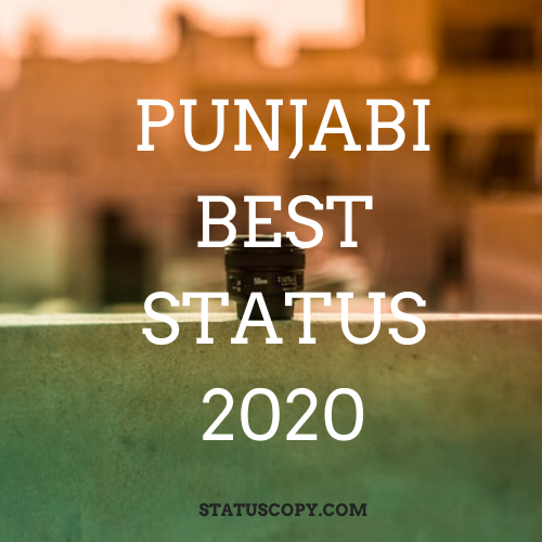 50+ Best Punjabi Status for Whatsapp 2020