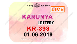 KeralaLotteryResult.net, kerala lottery kl result, yesterday lottery results, lotteries results, keralalotteries, kerala lottery, keralalotteryresult, kerala lottery result, kerala lottery result live, kerala lottery today, kerala lottery result today, kerala lottery results today, today kerala lottery result, Karunya lottery results, kerala lottery result today Karunya, Karunya lottery result, kerala lottery result Karunya today, kerala lottery Karunya today result, Karunya kerala lottery result, live Karunya lottery KR-398, kerala lottery result 01.06.2019 Karunya KR 398 01 June 2019 result, 01 06 2019, kerala lottery result 01-06-2019, Karunya lottery KR 398 results 01-06-2019, 01/06/2019 kerala lottery today result Karunya, 01/6/2019 Karunya lottery KR-398, Karunya 01.06.2019, 01.06.2019 lottery results, kerala lottery result June 01 2019, kerala lottery results 01th June 2019, 01.06.2019 week KR-398 lottery result, 1.6.2019 Karunya KR-398 Lottery Result, 01-06-2019 kerala lottery results, 01-06-2019 kerala state lottery result, 01-06-2019 KR-398, Kerala Karunya Lottery Result 1/6/2019