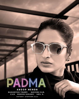 Padma Malayalam movie, www.mallurelease.com