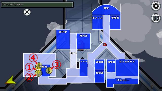 発射台(Launchpad)のタスクマップ解説