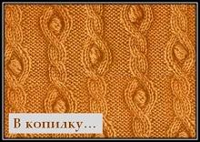 uzori s kosami uzorispicami shemauzora opisanieuzora galkindnevnik strikking بافندگی dzianie tricô tricotare การถัก örme
