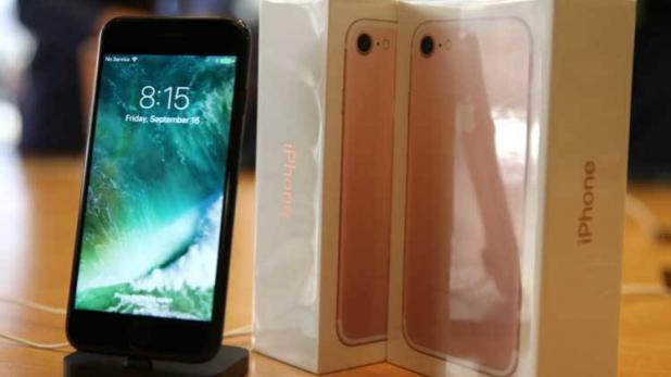iPhone 8 लॉन्च से पहले iPhone 7, iPone 6 और iPhone SE पर भारी छूट