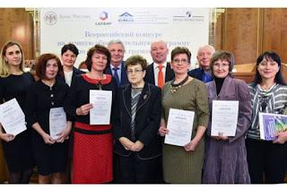 Награждены победители Всероссийского конкурса на лучшую образовательную программу по финансовой грамотности