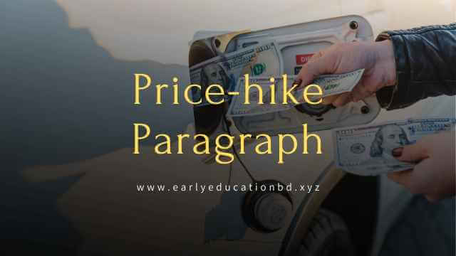 Short Paragraph on Price-hike Updated in 2020 | EEB