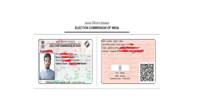 how to download voter id card in 2021 l voter id card download with photo l download voter id card