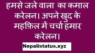 bhojpuri-whatsapp-status-download-2020