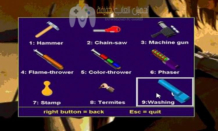 تحميل لعبة مدمر سطح المكتب Desktop Destroyer للكمبيوتر برابط مباشر