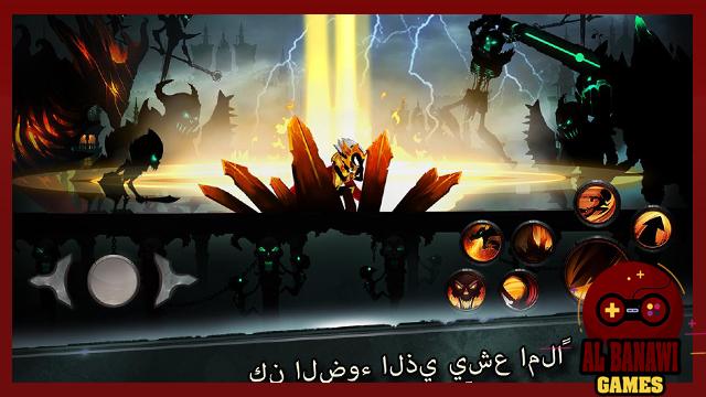تحميل لعبة القتال Shadow of Death APK اخر اصدار للاندرويد من الميديا فاير