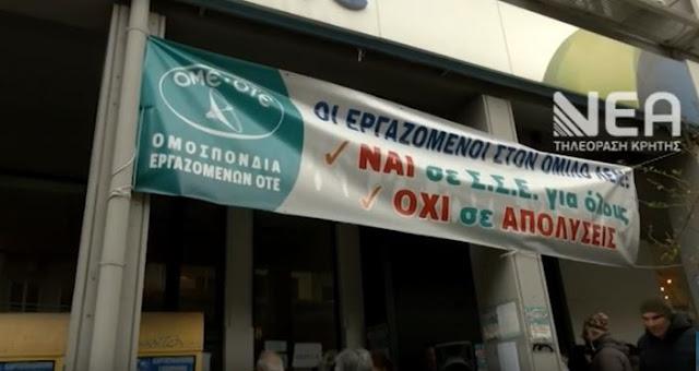 Αλληλεγγύη στον αγώνα των εργαζομένων στον ΟΤΕ από τον Σύλλογο Εκπαιδευτικών Π.Ε. Αργολίδας