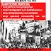 Ανακοίνωση του Συλλόγου Εστιακών Παν/μίου Ιωαννίνων για τη 17 Νοέμβρη