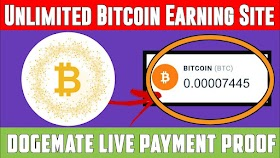 Unlimited Bitcoin Earning Site | DogeMate Live Payment Proof