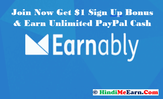 Earnably Review with Payment Proof