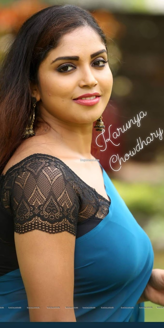 Karunya Chowdary Photos and Images in Blue Saree 💥