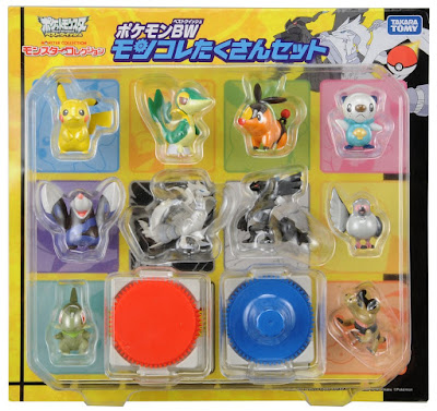 Axew figure Takara Tomy Monster Collection  BW figures 10 pcs set
