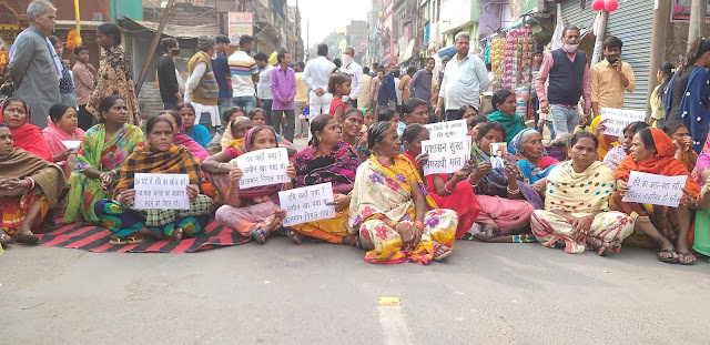 Victims family shouted slogans for the safe recovery of missing youth Ravi
