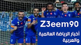 بعد حسم الدوري السعودي لجنة المسابقات تنفذ طلب الهلال