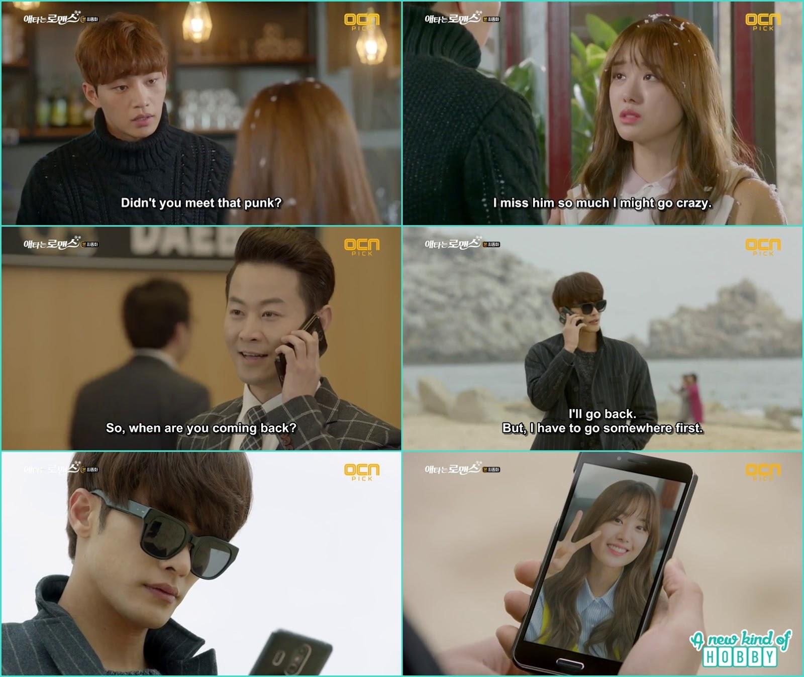 Secret Mother Korean Drama Recap