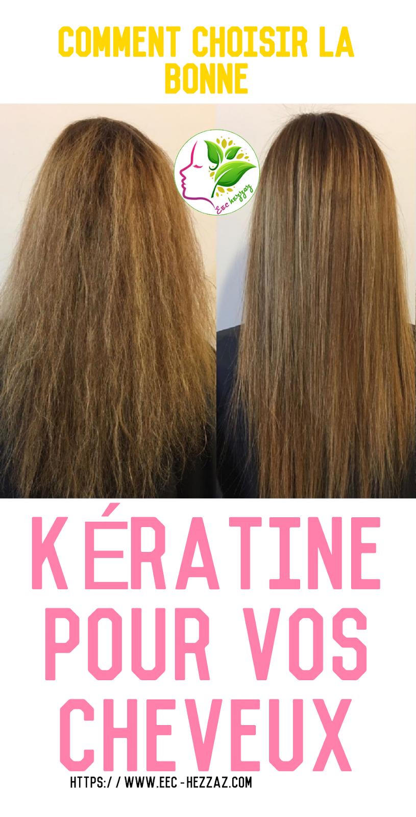 Comment choisir la bonne kératine pour vos cheveux